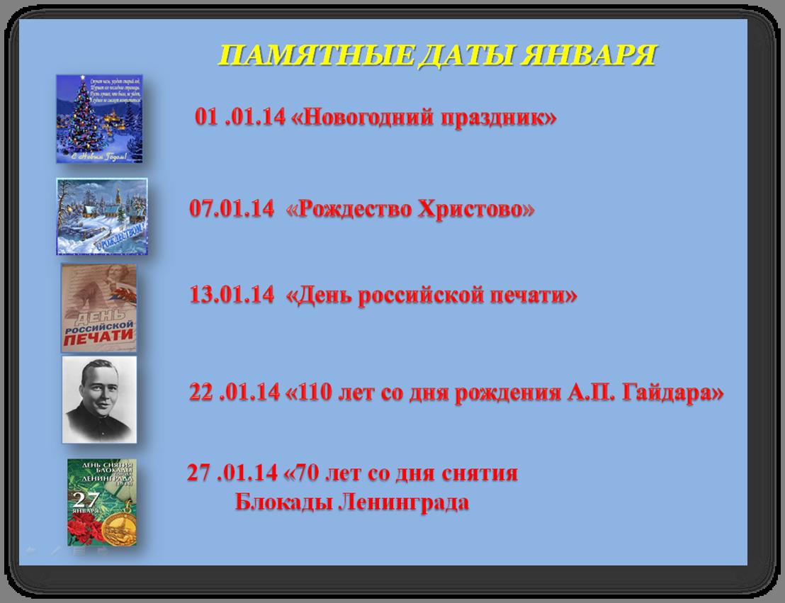 Книги читать онлайн для детей на русском